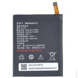 Аккумулятор для Lenovo Vibe P70, A5000 (BL234 3722)