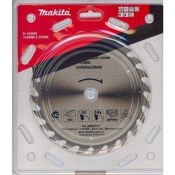 Пильный диск по дереву Makita D-45886 (Standart)