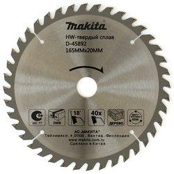 Пильный диск по дереву Makita D-45892 (Standart)
