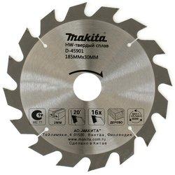 Пильный диск по дереву Makita D-45901 (Standart)