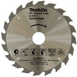 Пильный диск по дереву Makita D-45917 (Standart)