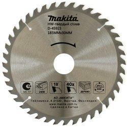 Пильный диск по дереву Makita D-45923 (Standart)