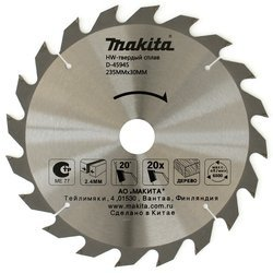Пильный диск по дереву Makita D-45945 (Standart)