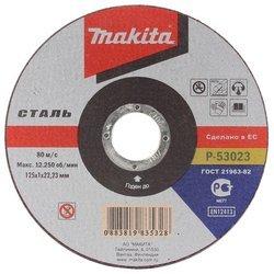 Отрезной диск по металлу Makita P-53023