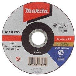 Отрезной диск по металлу Makita P-53039