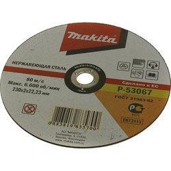 Отрезной диск по нержавеющей стали Makita P-53067