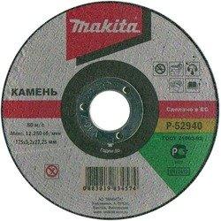 Отрезной диск по камню Makita P-52940