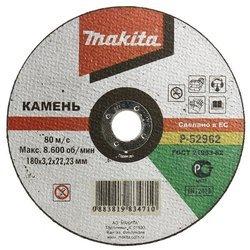 Отрезной диск по камню Makita P-52962