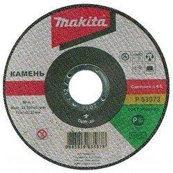 Отрезной диск по камню Makita P-53073