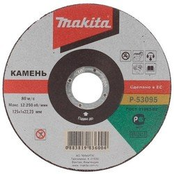 Отрезной диск по камню Makita P-53095