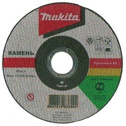 Отрезной диск по камню Makita P-53104