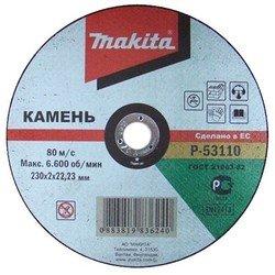 Отрезной диск по камню Makita P-53110