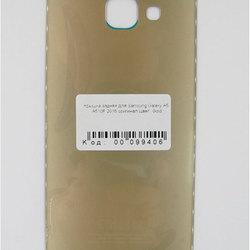 Задняя крышка для Samsung Galaxy A5 A510F 2016 (99406) (золотистый) (1 категория Q)