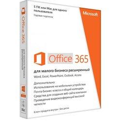 Microsoft Office 365 Small Business 32/64 RU (6SR-00154)