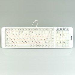 Dialog KK-L04U White USB