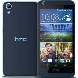 HTC Desire 626G dual sim (синий) :::