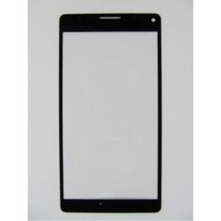 Стекло экрана для Nokia Lumia 950 XL (99635) (черный) (1 категория Q)
