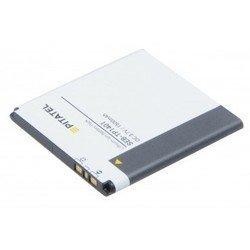 Аккумулятор для Sony Ericsson Xperia Arc (LT15), Arc S (LT18i), Arc X12 (Anzu) (SEB-TP1401)