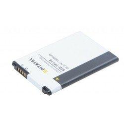 Аккумулятор для LG Optimus L7 (P700, P705, P705g) (SEB-TP118)