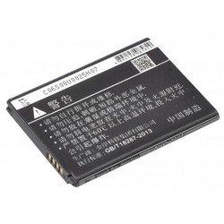 Аккумулятор для LG L65 (D285), L70 (D320, D325) (BMP-125)