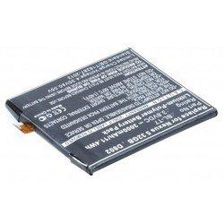 Аккумулятор для LG G2 (D802) (SEB-TP119)