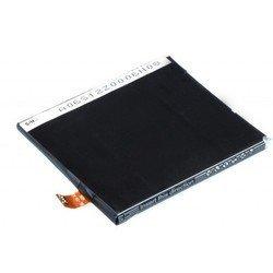 Аккумулятор для LG D820 (SEB-TP121)