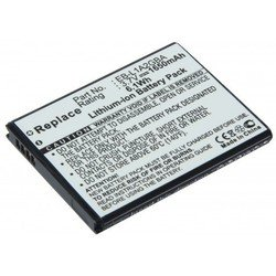 Аккумулятор для Samsung Galaxy S II GT-I9100 (Pitatel SEB-TP213)