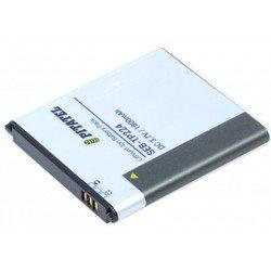 Аккумулятор для Samsung Galaxy Win GT-I8552 (Pitatel SEB-TP224)