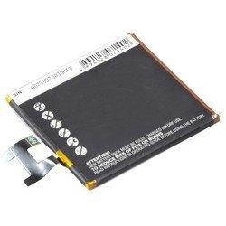 Аккумулятор для Sony Xperia С (C2305), Xperia Z (C6602, C6603), Xperia Z LTE (C6606) (BMP-246)
