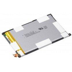 Аккумулятор для Sony Xperia Z1 Compact (D5503) (PDD-408)