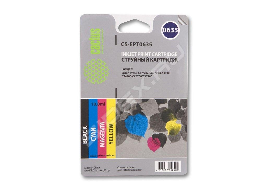 Картридж Cactus Black для CLJ M252/252N/252DN/252DW/M277n/M277DW