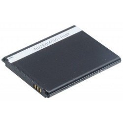Аккумулятор для Samsung GT-i8260, GT-i8262, SM-G3500 Galaxy Core, SM-G3502 (Pitatel SEB-TP234)