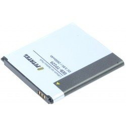 Аккумулятор для Samsung GT-i9150, GT-i9158 (Pitatel SEB-TP229)