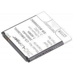 Аккумулятор для Samsung Galaxy Core Prime SM-G360F, SM-G360H, DS (BMP-253)