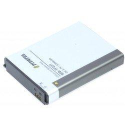 Аккумулятор для Samsung GT-N7100, GT-N7105, GT-N7108, Galaxy Note II LTE (Pitatel SEB-TP231) (усиленный с задней крышкой)
