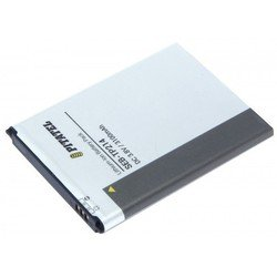 Аккумулятор для Samsung GT-N7100, GT-N7105, GT-N7108, Galaxy Note 2, Galaxy Note II, SCH-i605, SHV-E250 (Pitatel SEB-TP214)
