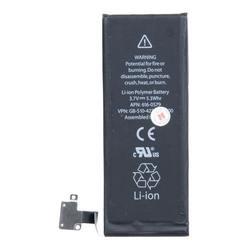 Аккумулятор для Apple iPhone 4 1430mAh (SPB-iP4S)