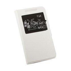 Универсальный чехол-книжка для телефонов XXL (145x76 мм) (0L-00002579) (белый)