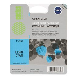 �������� ��� epson stylus photo cactus cs-ept0805 (������-�������)