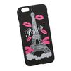 Силиконовый чехол-накладка для Apple iPhone 6, 6S (0L-00029711) (Париж розовые губки) - Чехол для телефонаЧехлы для мобильных телефонов<br>Силиконовый чехол-накладка для Apple iPhone 6, 6S поможет защитить Ваш мобильный телефон от царапин, потертостей и других нежелательных повреждений.<br>