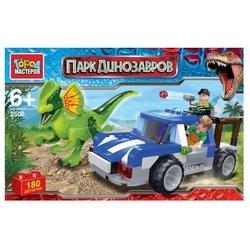 ГОРОД МАСТЕРОВ Парк Динозавров 2506 Засада