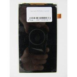 Дисплей для ASUS MeMO Pad 7 ME175 с тачскрином (72038) (черный) (1-я категория)
