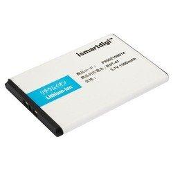 Аккумулятор для Sony Ericsson A8, A8i, Aspen, Xperia Play, X10, X10a, X10i, X1a, X1c, X1i, X3 (BMP-006)