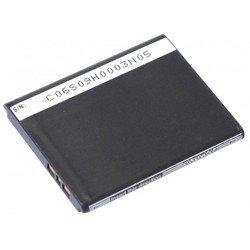 Аккумулятор для Sony Ericsson Elm, Mix Walkman, TxT, TxT Pro, Xperia X2 (SEB-TP005)