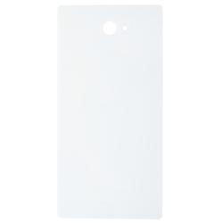 Задняя крышка для Sony Xperia M2 Aqua D2403 (М0949380) (белый)
