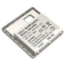 Аккумулятор для Dell AXIM X3, X3i, X30 Handhelds (PDD-501H) (повышенной емкости)