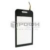 Тачскрин для Samsung S5230 Star (М0024012) (черный) - Тачскрин для мобильного телефонаТачскрины для мобильных телефонов<br>Тачскрин выполнен из высококачественных материалов и идеально подходит для данной модели устройства.<br>
