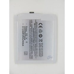 Аккумулятор для Meizu MX4 Pro (BT41) (100155) (1 категория Q)