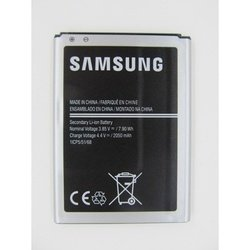 Аккумулятор для Samsung Galaxy J1 2016 J120 (100159) (1 категория Q)