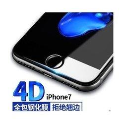 Защитное стекло для Apple iPhone 7 (100195) (черный)